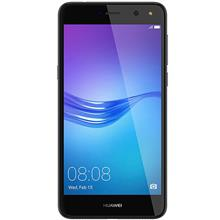 Huawei Y5 2017 16GB LTE Dual SIM Mobile Phone